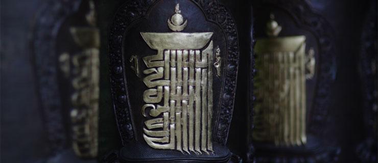 Kalacakra Temple Prayer Wheels